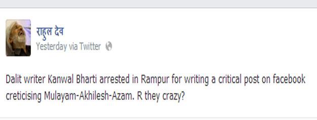 वरिष्ठ पत्रकार राहुल देव का ट्विट