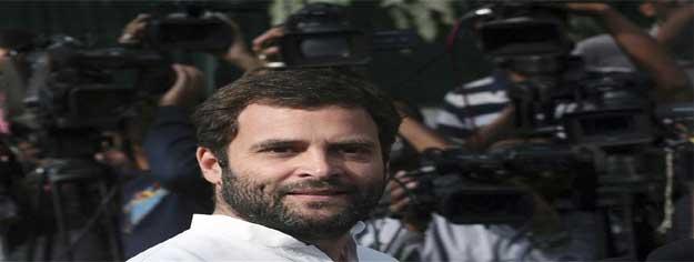 शाम पांच बजे के बाद राहुल नेता नहीं रहते !
