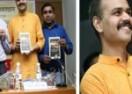 टीवी पत्रकार शिवेंद्र कुमार सिंह की किताब विजय चौक लाइव का विमोचन