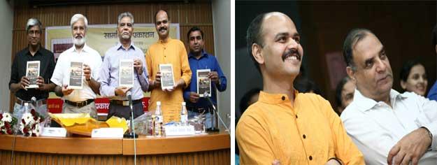 vijay-chauk-book