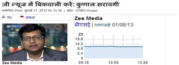 zee-news-share
