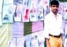 बिहार में दैनिक हिन्दुस्तान और कार्टूनिस्ट पवन को मिल सकती है अमरेन्द्र की तगड़ी चुनौती