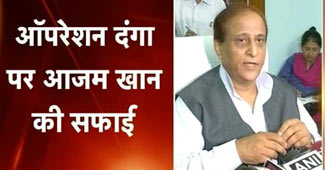 azam-khan_clarification