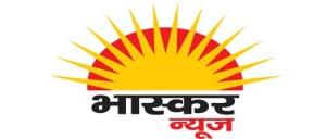 भास्कर न्यूज़ , हिंदी न्यूज़ चैनल