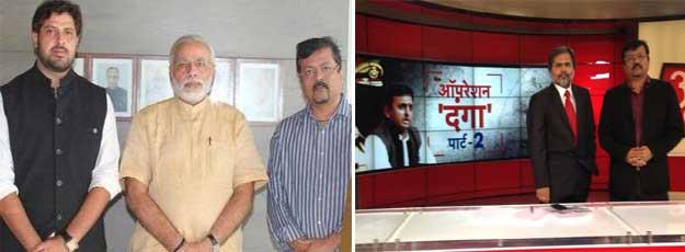 नरेंद्र मोदी के साथ दीपक शर्मा, ऑपरेशन दंगा की कामयाबी पर पुण्य प्रसून के साथ दीपक