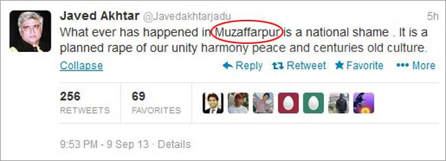 जावेद अख्तर को मुजफ्फरपुर और मुजफ्फरनगर में अंतर समझ नहीं आता ?