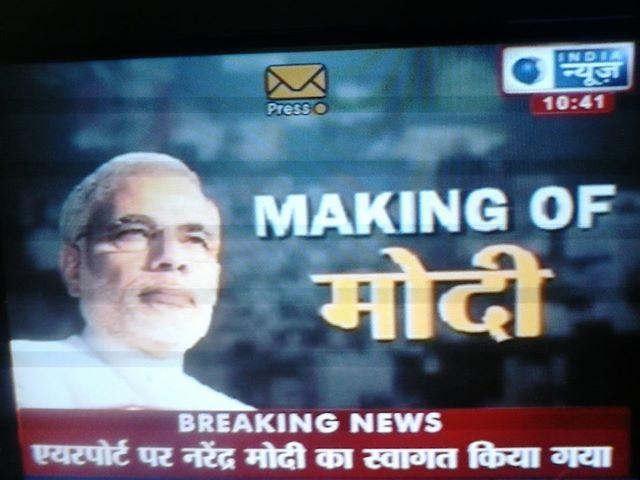 modi india news