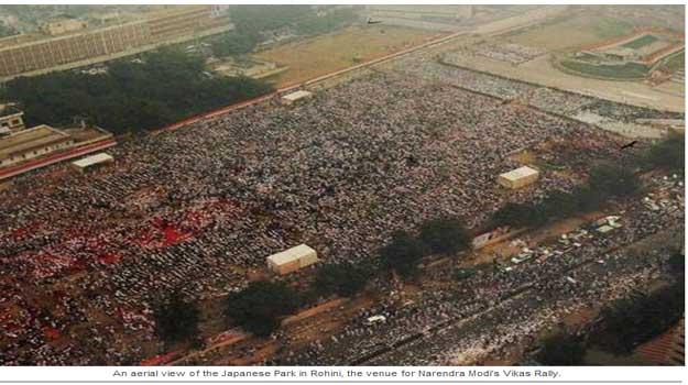 असली तस्वीर या इंडिया टुडे का फर्जीवाड़ा