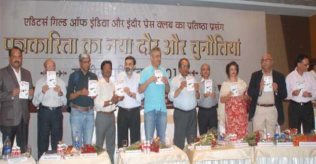 shirish-khare-book