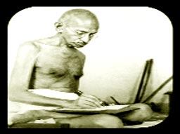 गांधी की टेक