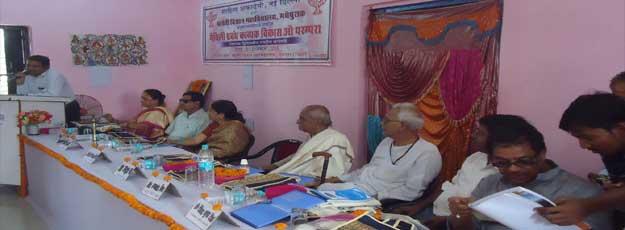 बीएन मंडल विश्ववि. के कुलपति श्री आर.एन. मिश्र..