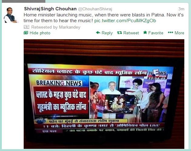 शिवराज सिंह चौहान का ट्वीट
