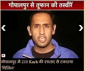 rahul-kanwal-dark