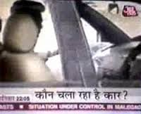 aajtak car without driver