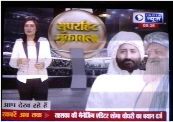 india-news-superhit