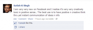 फेसबुक पर सतीश के सिंह