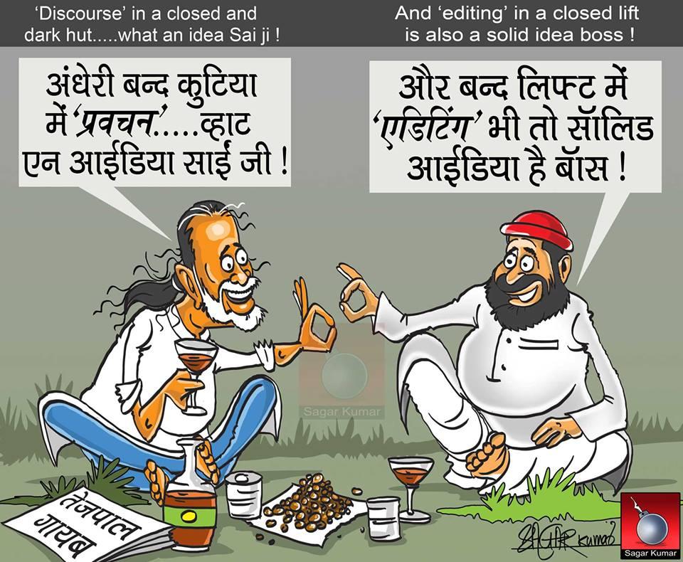कार्टूनिस्ट-सागर कुमार