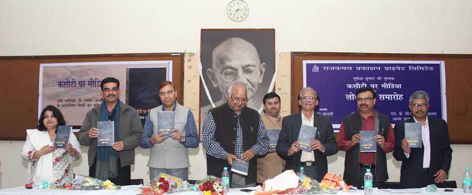 कसौटी में मीडिया का विमोचन : दिलीप मंडल, मुकेश कुमार, परवेज अहमद, ओम थानवी, आनंद प्रधान और शीबा असलम फहमी (दायें से बाएं)