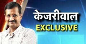 kejriwal-exclusive