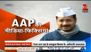 aap-media-management