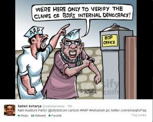 ashutosh-cartoon