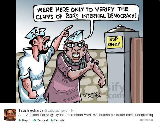 ashutosh , aap
