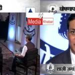 shazi zama journalist