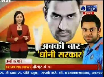 india-news-dhoni