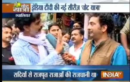 इंडिया टीवी पर वोट यात्रा