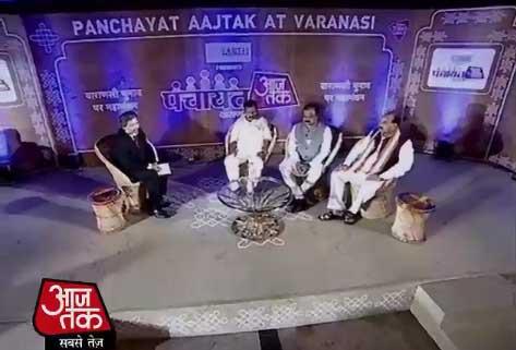aajtak-kejriwal-survey1