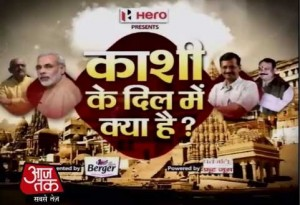 aajtak-kejriwal-survey2