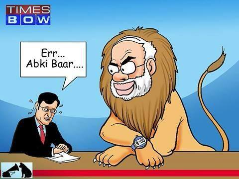 arnab lion modi cartoon
