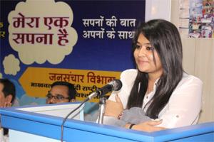 makhanlal-student