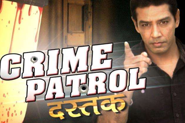 crimepatrol-jan11
