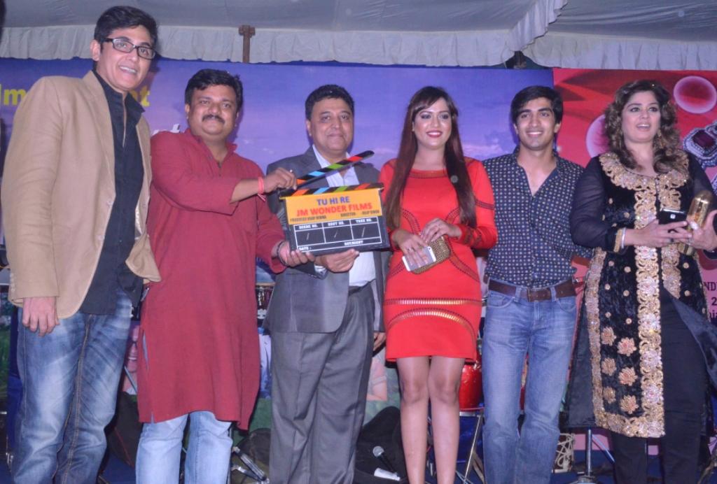 Aasif Shaikh, Dilip Singh, Vijay Verma, Keshav Sadhana, Kirti Chandela  & Amita Nagiya in inaugural ceremony of film Tu-Hi-Re