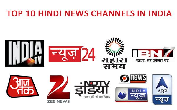 हिन्दी चैनलों की बीजेपी से 'दोस्ती'