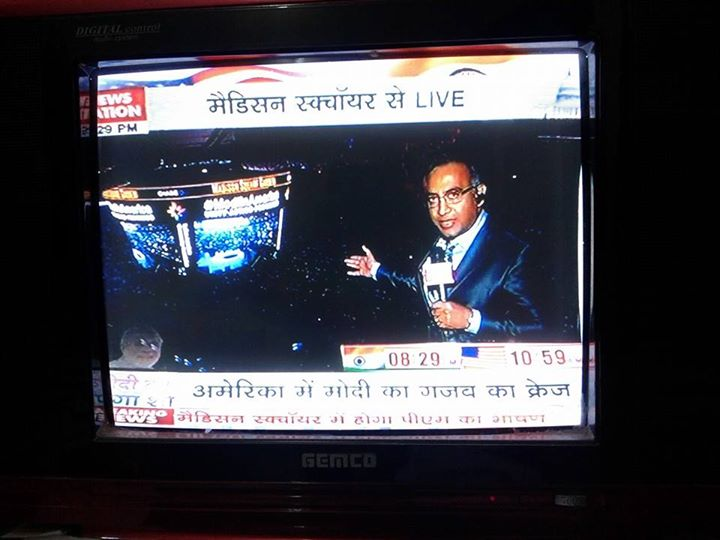 ajay kumar news nation