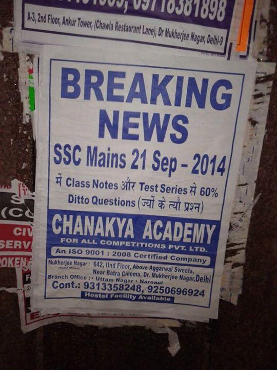 breaking news chanakya