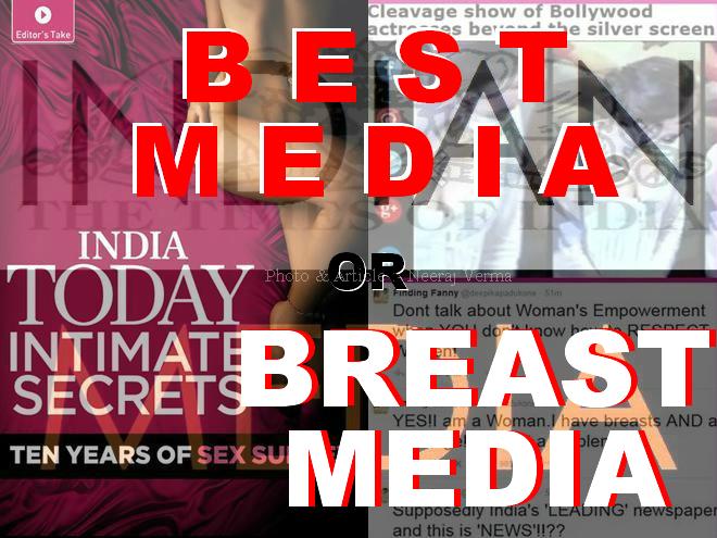 पत्रकार की आँखों देखी यूपी में मीडिया की खरीद-फरोख्त