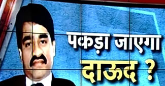 dawood news channel story