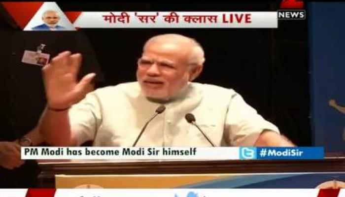 शिक्षक दिवस पर छात्रों को संबोधित करते प्रधानमंत्री नरेंद्र मोदी