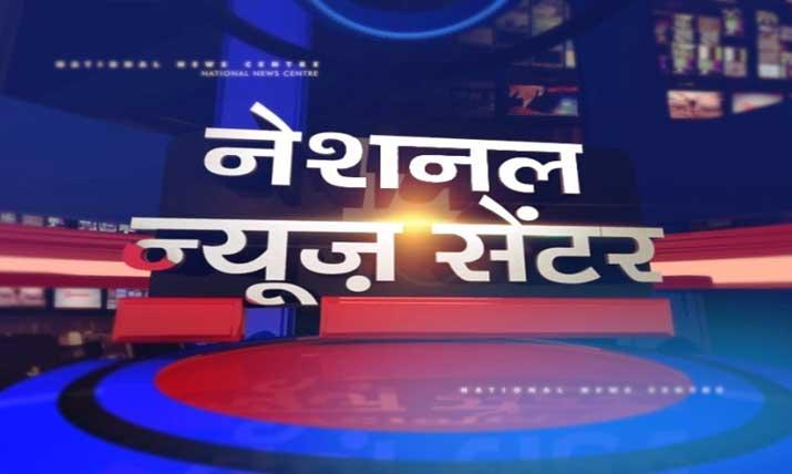 स्वतंत्र भारत में खबरों की आजादी…!!