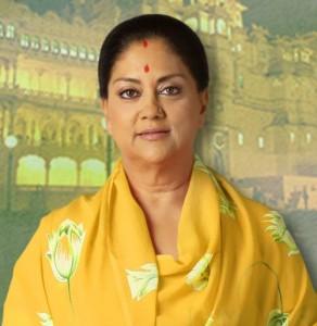 फेसबुक पर राजस्थान की मुख्यमंत्री वसुंधरा राजे सुपरहिट