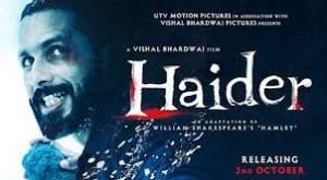 """शाहिद कपूर स्टारर वाली विशाल भारद्वाज की फिल्म """"हैदर"""""""