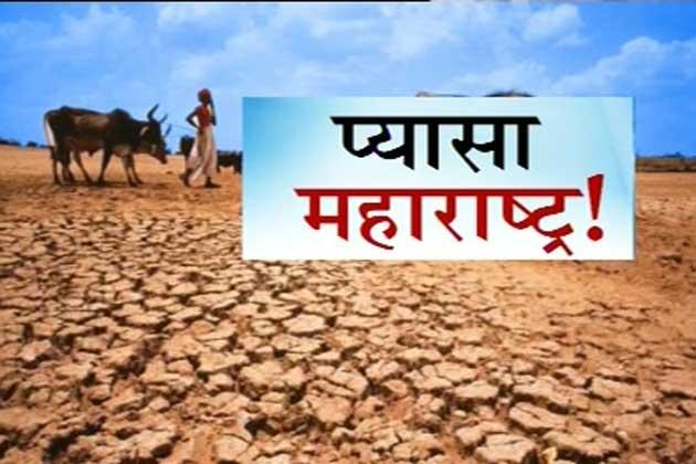 maharashtra media coverage