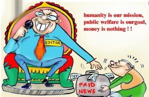 पेड न्यूज के जाल में भारतीय मीडिया,संपादक मतलब खबरों का एजेंट
