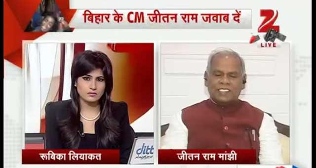 बिहार में हुए हादसे पर राजनीति