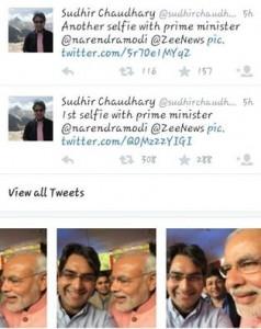 जी न्यूज के सुधीर चौधरी की प्रधानमंत्री मोदी के साथ सेल्फी