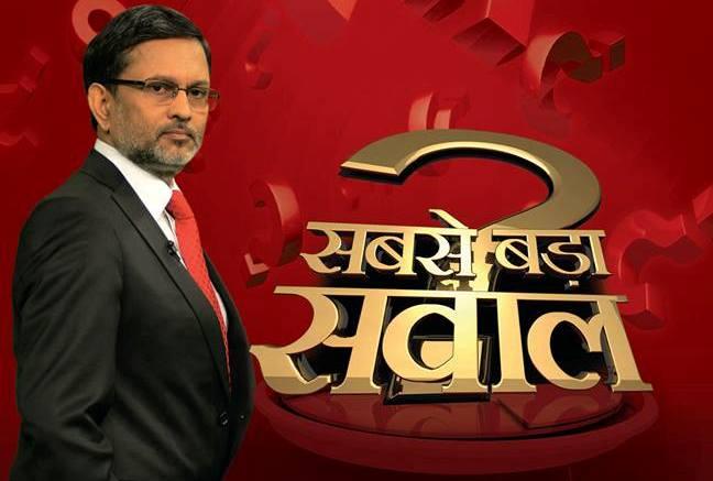 अजीत अंजुम के इंडिया टीवी में जाने के बाद क्या अब भी आप न्यूज़24 देखते हैं?