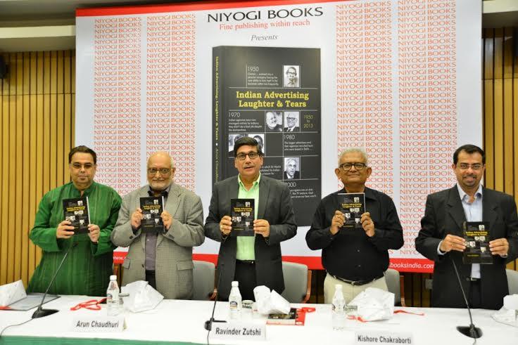 अरुण चौधरी की किताब 'इंडियन एडवर्टाइजिंगः लाफ्टर एंड टियर्स' का विमोचन
